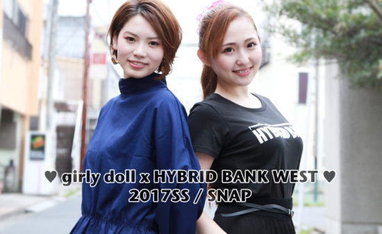 girlydoll x hybridbankwest