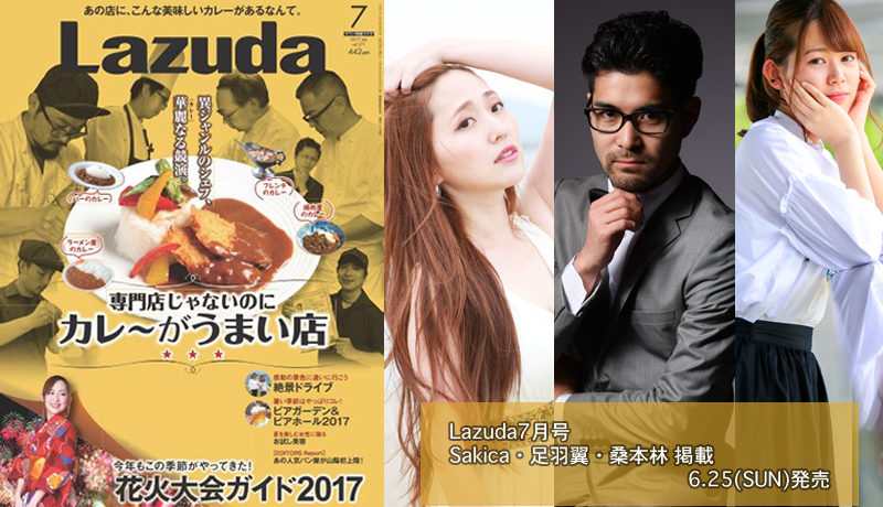 Lazuda×HYBRID BANK WEST