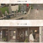 米子市PR動画