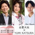 yumikatsura1